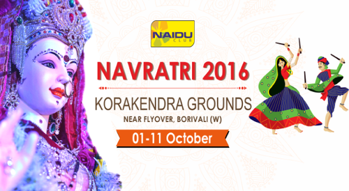 Image for Naidu Club Korakendra Navratri 2016 57e6314751dca3920781c206